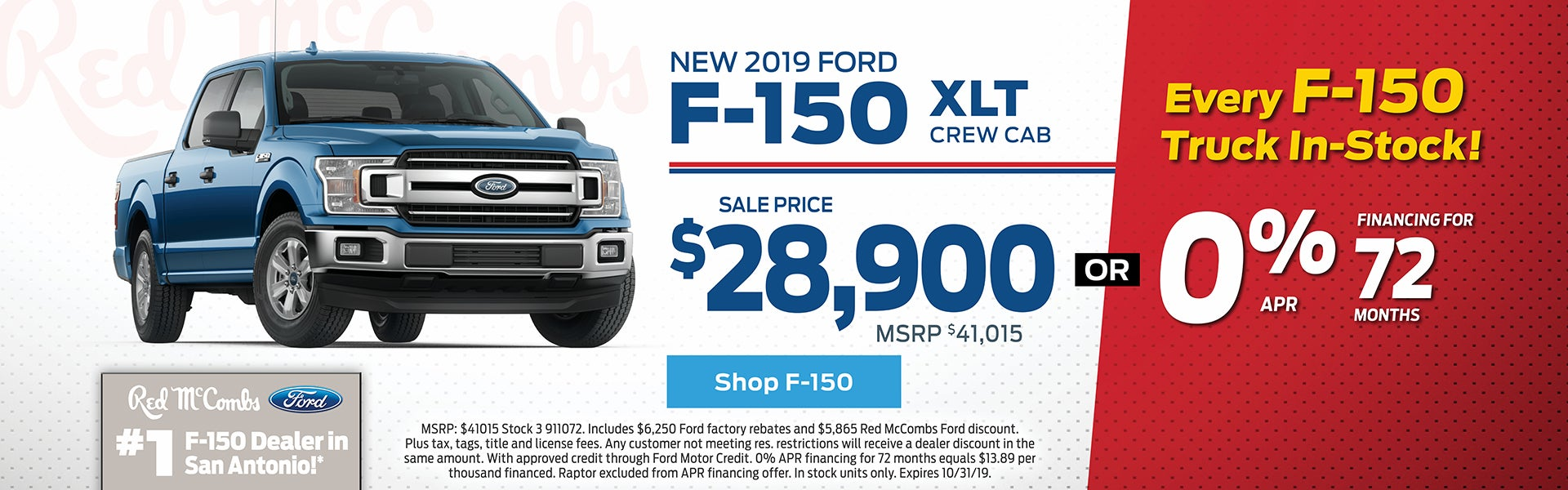 Ford Dealership San Antonio >> Red Mccombs Ford San Antonio S Ford Dealership