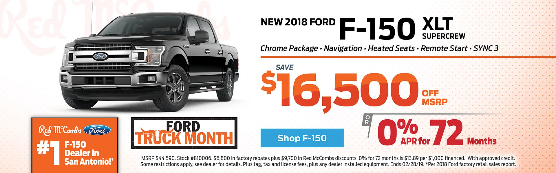 San Antonio Ford Dealers >> Red Mccombs Ford San Antonio S Ford Dealership