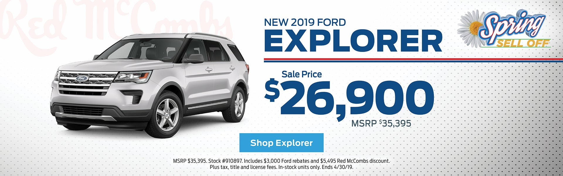 Explorer Price